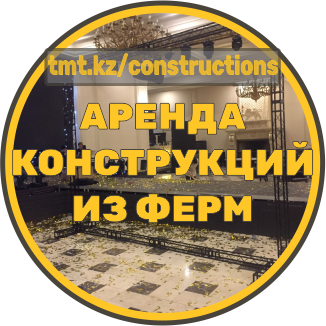 constructions320.png